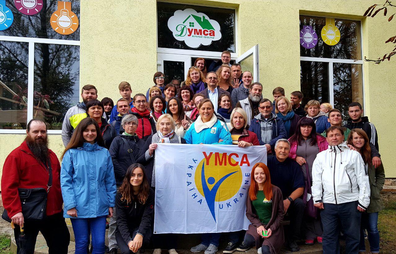 Національна Конференція YMCA